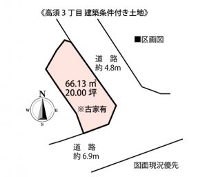 広島市西区高須3丁目の分譲土地の区画図