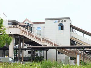 JR阿品駅の外観