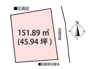 安芸区矢野東4丁目の希少な土地の区画図