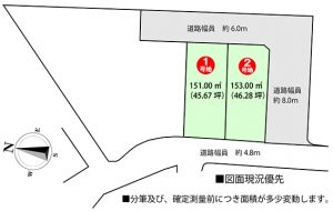 広島市東区戸坂大上4丁目の分譲土地の区画図