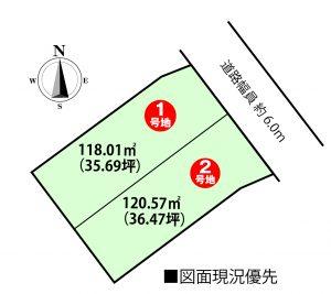 薬師ヶ丘3丁目土地2区画の区画図