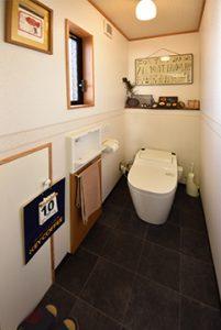 廿日市市宮島町の店舗兼住宅の居住用トイレ