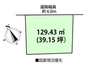 広島市中区舟入中町の売却土地の区画図