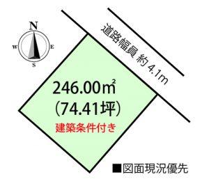 広島市安佐南区伴東2丁目の土地区画図