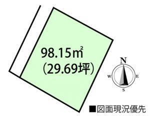 広島市西区己斐西町の土地区画図