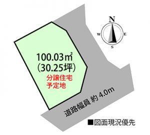 廿日市市佐方1丁目の土地区画図