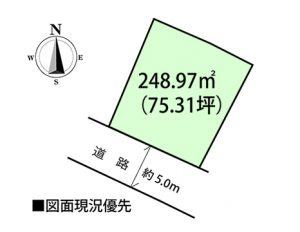 阿品台2丁目土地区画図