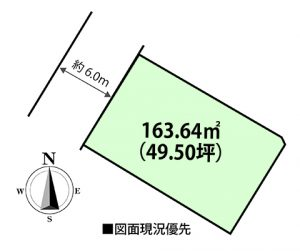 六本松1丁目の土地区画図