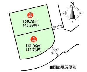 廿日市市串戸5丁目の区画図