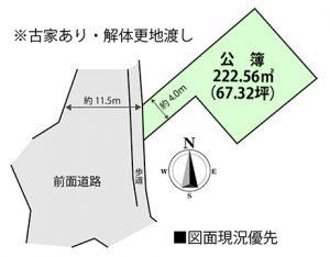 宮島口2丁目土地の区画図