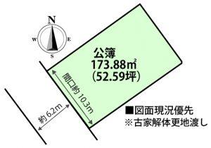 前空2丁目の土地区画図