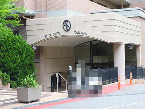 サンシティ田方のエントランスの写真