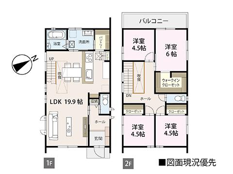 六本松1丁目 中古住宅の間取り図