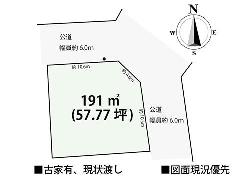 昭和台北東角地の土地区画図