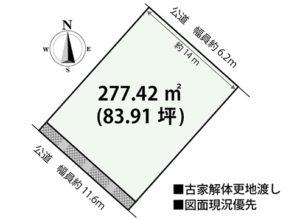 阿品4丁目売土地の区画図