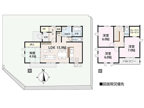 湯来町伏谷中古住宅の間取り図