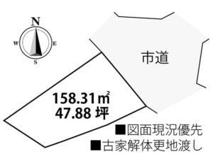 桜尾本町土地_区画図